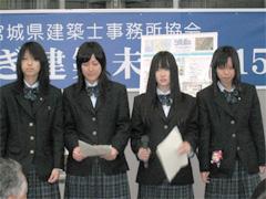 流動 ~川の駅~ -北上川河畔の駅-